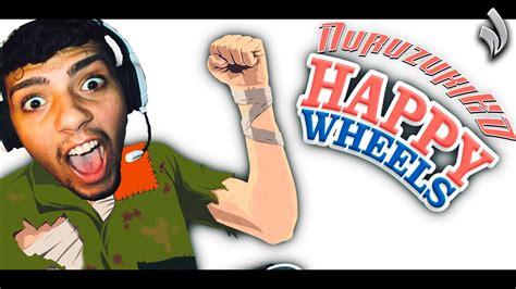 happy wheels full version el juego nuruzukihd happy wheels el juego de la muerte youtube