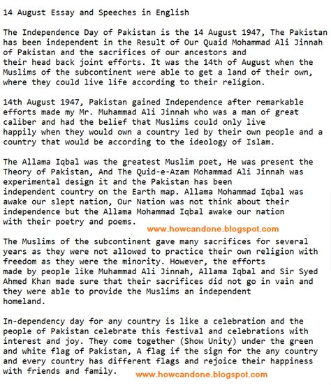 14 August Essay by 14th August Pakistan Independence Day Speech In I How Do