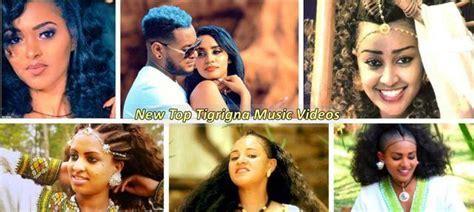 New Top Tigrigna Music Videos 2019 ? allaboutETHIO