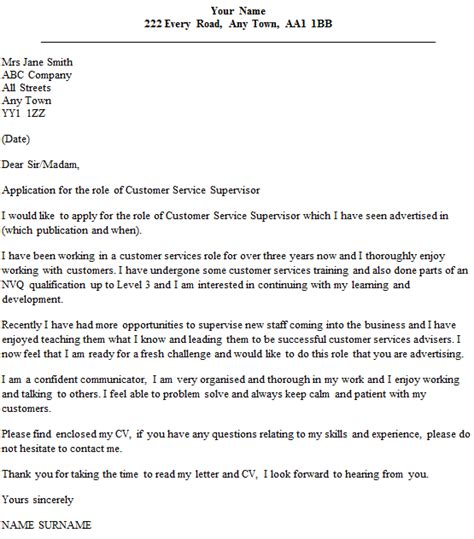customer service supervisor cover letter customer service supervisor cover letter exle icover