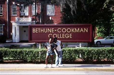 hbcu in florida historically black bethune cookman college daytona