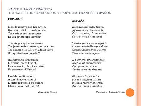 poesa en idioma quechua con traduccin al espaol 27 de poes 237 a y traducci 243 n