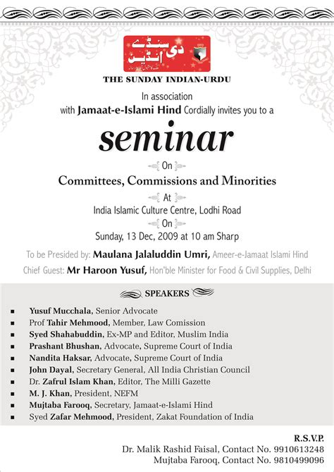 seminar invitation card template committee meetings invites invitations ideas