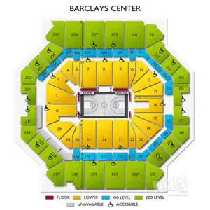 Barclays Center Floor Plan Barclays Center Tickets Barclays Center Information