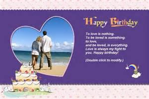 happy birthday card love 202 4 90 5psd com photo