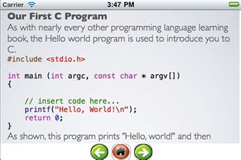 Вступление or learn programming