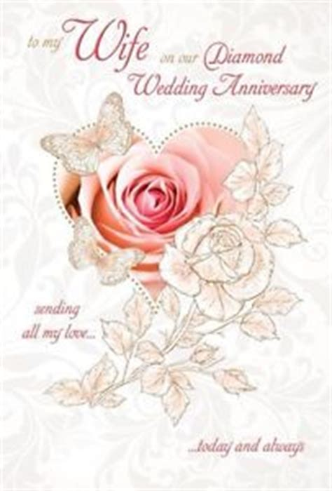 60th Wedding Anniversary Card Verses by To My On Our 60th Wedding Anniversary Card