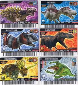 Dinosaur king cards element fusion mandara of dinosaur king