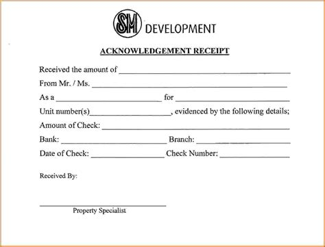 acknowledgement of documents receipt template acknowledgement of receipt formreference letters words