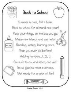 Back to school poem pack mini unit teacherspayteachers com