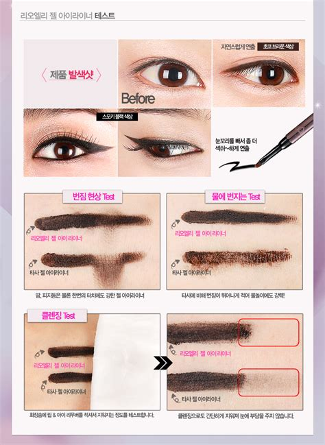Eyeliner The One lioele gel eyeliner 2 colors one smooth brush
