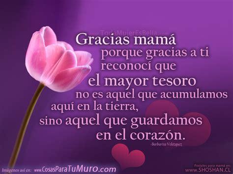 Imagenes Gracias Mami | te amo mama feliz dia imagenes frases 2014 car interior