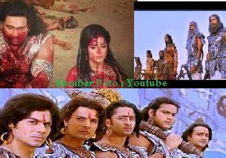 film mahabarata antv kematian bisma review mahabarata antv detik detik kematian dursansa