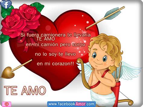 imagenes de amor y amistad bonitas www pixshark com imagenes de amor y amistad bonitas www pixshark com