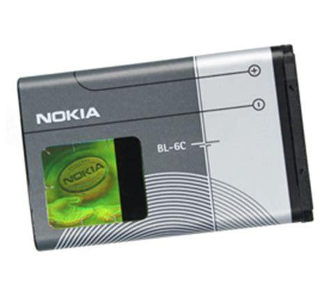 9 95 nokia xpressmusic 5130 battery free shipping 9 95 nokia bl 6c battery free shipping