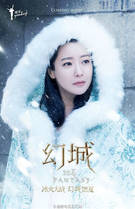 dramanice ice fantasy destiny drama korean you are my destiny moln movies and tv 2018