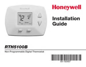 5 day honeywell thermostat operating manual 5 wiring diagram free
