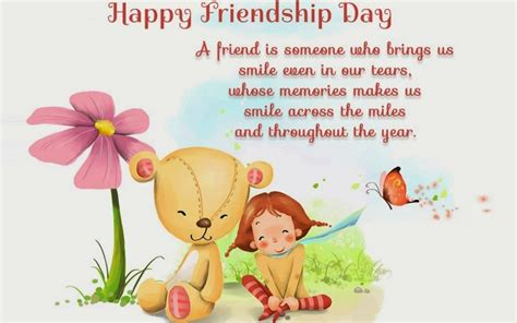 international friendship day 2017 date when is friendship