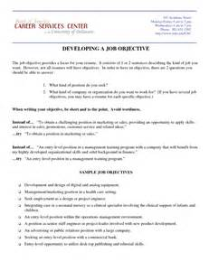 Objective For Resume Examples 5 Samples Of Marketing Resume Objective Statements