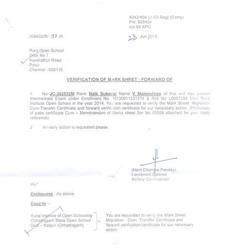 appointment letter rto details of complaints about auto rickshaws recieved and