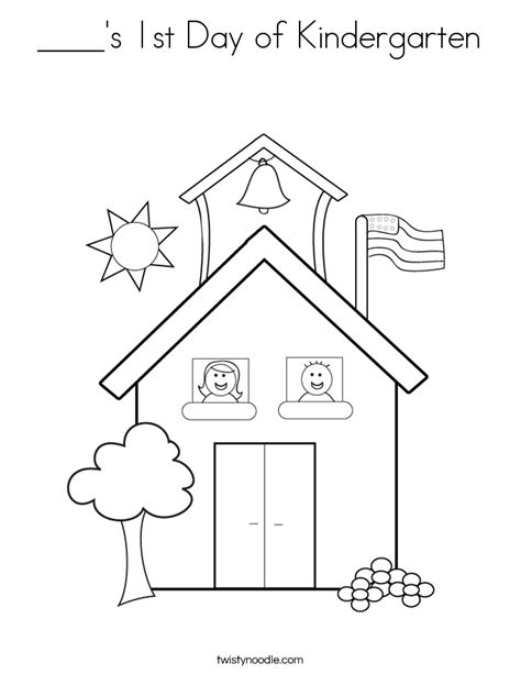 S 1st Day Of Kindergarten Coloring Page Twisty Noodle Day Of Kindergarten Coloring Page