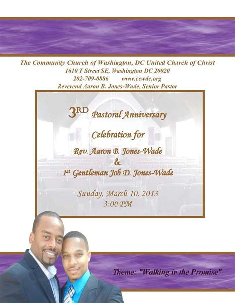 themes of the wife s story black gay church alert 3rd pastoral anniversary of pastor
