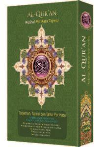 Al Quran Tafsir Per Kata Tajwid Robbani A5 al quran per kata tajwid jabal a5 jual quran murah