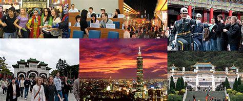 Purdue Mba Study Abroad by Taiwan Purdue Krannert
