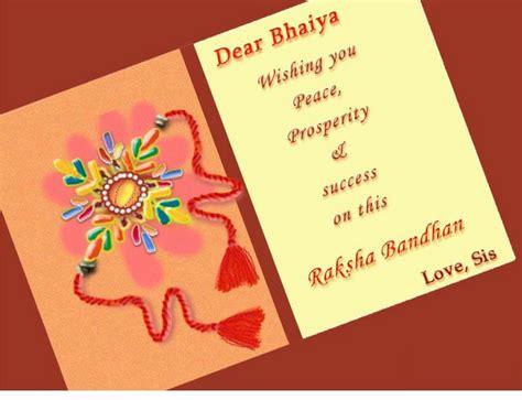 Greeting Card Templates For Raksha Bandhan by Raksha Bandhan 2017 Happy Raksha Bandhan Images