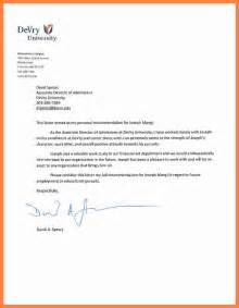 Letter Of Recommendation Template For Admission To College 5 Letter Of Recommendation For Admission To College