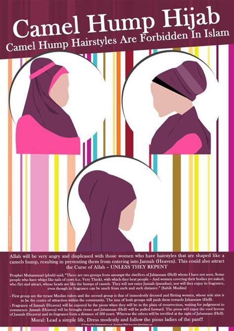 hijab tutorial volume without the camel hump hijab niqab muslim womens love hijab precious sunnah