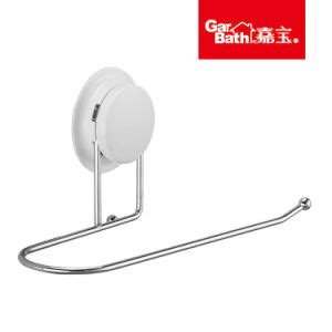 Bathroom Suction Accessories China Suction Bathroom Fittings Accessories 260010 China Bathroom Fitting Bathroom
