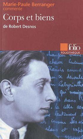 libro corps et biens corps et biens de robert desnos 豆瓣