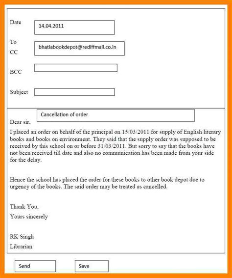 layout features in writing layout of email writing invitation writing cbse format