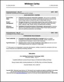 small retail business owner resume 1