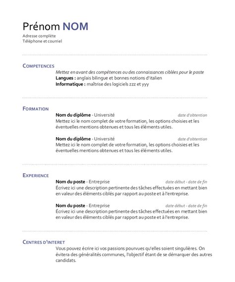 Comment Ecrit Cv Francais by Exemple De Cv R 233 Dig 233 Comment Ecrit Cv Francais