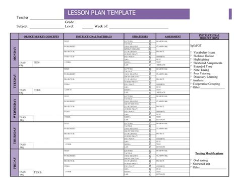 44 Free Lesson Plan Templates Common Core Preschool Weekly Weekly Lesson Planner Template