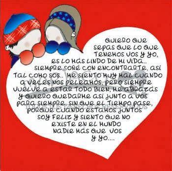 imagenes de amor y amistad novios imagenes y frases de amor y amistad imagenes de amor hd