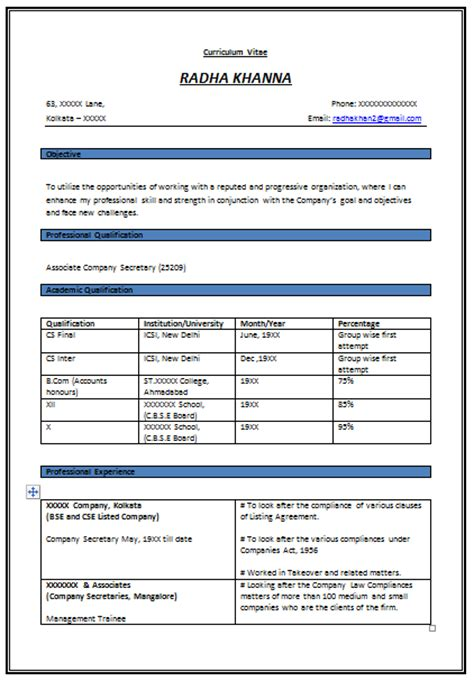 resume format free download in ms word 2010 yun56co microsoft office