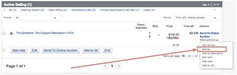 ebay quantity selling multiple quantities on an ebay listing ordoro blog