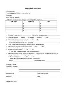 income verification form template best photos of printable employee income verification form