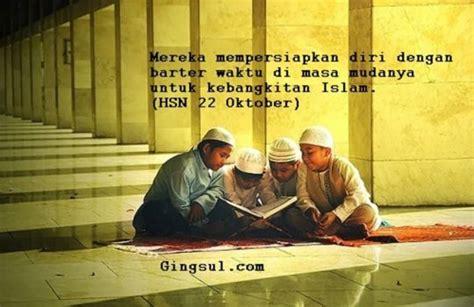 kata kata islami anak santri nusagates