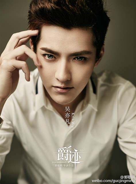 film exo kris kris to appear in upcoming chinese film l o r d with