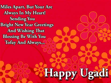 ugadi images ugadi wallpapers free hd ugadi wallpapers images
