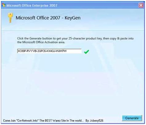 Microsoft Office Product Key Generator by Microsoft Office 2010 Product Key Generator
