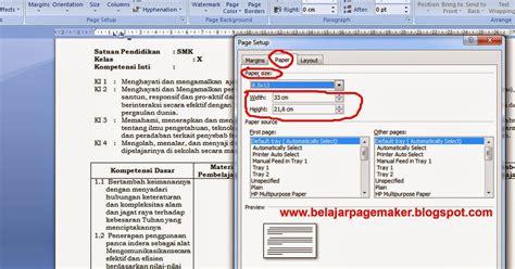 pengertian layout komputer cara membuat halaman kertas di ms word belajar pagemaker