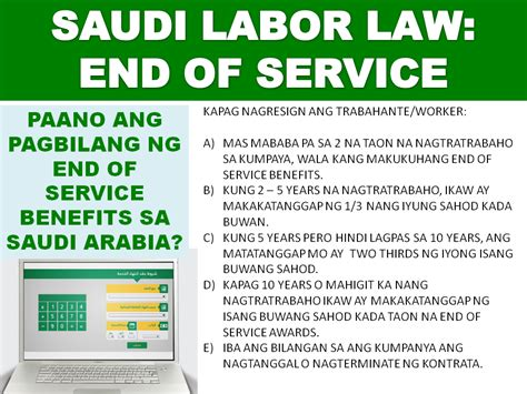 End Of Service Letter Uae Saudi Labor About End Of Service Award Or End Of Service Benefits
