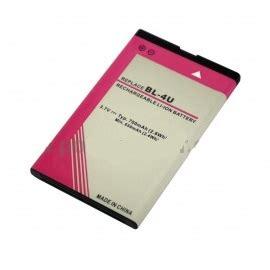 Baterai Vizz Power Nokia Bl 4u Bl 4u 1800mah 3120c E66 5530 baterai nokia bl 4u oem black jakartanotebook