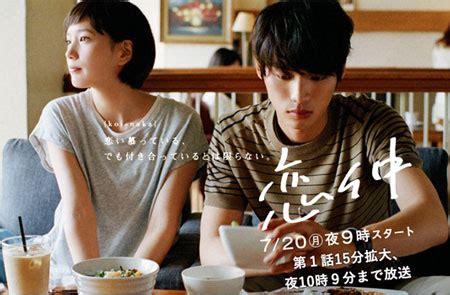 drakorindo korea terbaru koinaka 2015 subtitle indonesia drakorindo21 com