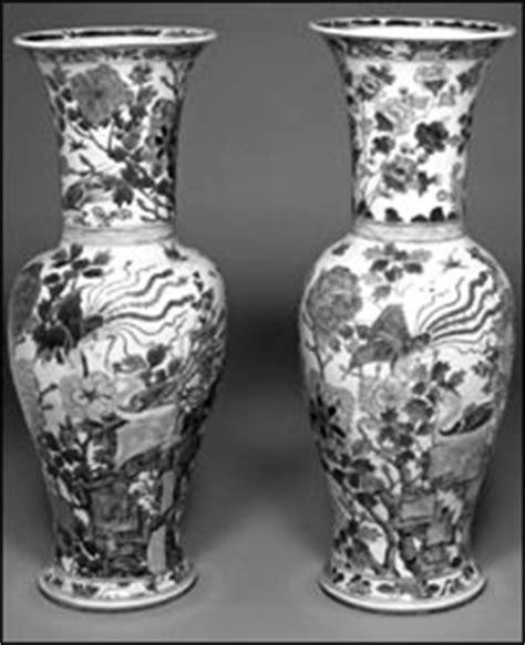 Priceless Vase by Trips And Destroys Priceless Porcelain Vases